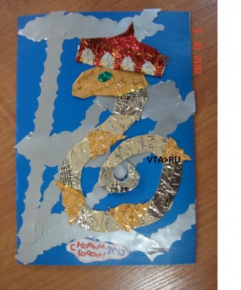Поделки из фольгированной бумаги для детей